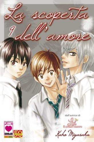Scoperta Dell'Amore - N° 9 - Scoperta Dell'Amore (M14) - Mille Emozioni Planet Manga