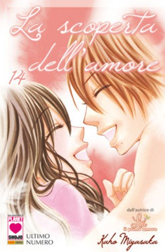 Scoperta Dell'Amore - N° 14 - Scoperta Dell'Amore (M14) - Mille Emozioni Planet Manga
