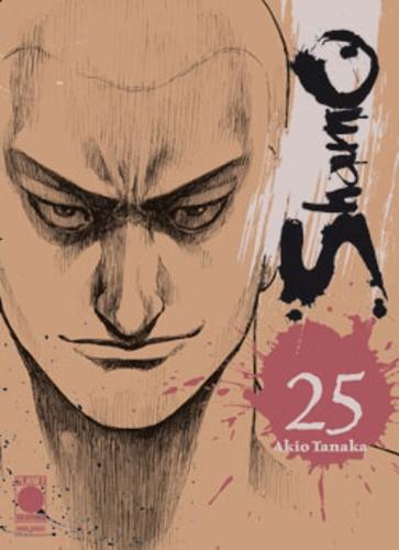 Shamo Nato Per Combattere - N° 25 - Shamo Nato Per Combattere - Planet Manga