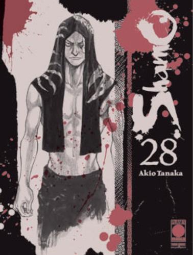 Shamo Nato Per Combattere - N° 28 - Shamo Nato Per Combattere - Planet Manga