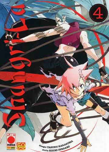 Shangri-La - N° 4 - Shangri-La (M4) - Manga Mega Planet Manga