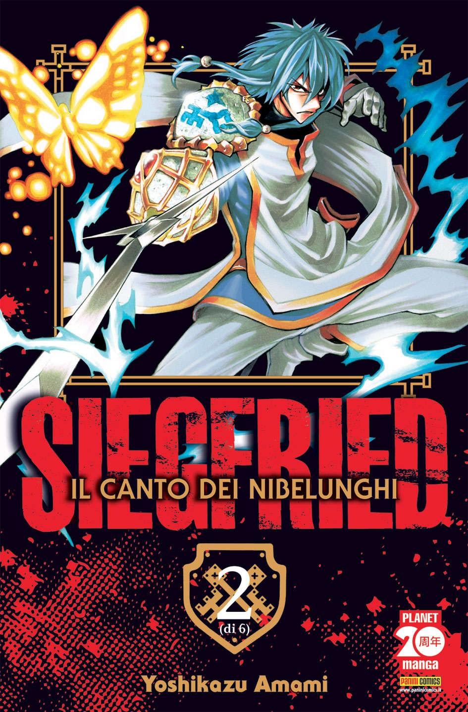 Siegfried - N° 2 - Il Canto Dei Nibelunghi (M6) - Sakura Planet Manga