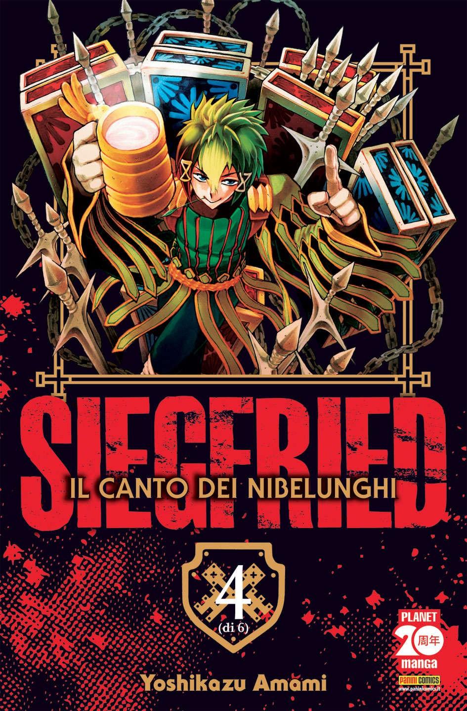 Siegfried - N° 4 - Il Canto Dei Nibelunghi (M6) - Sakura Planet Manga