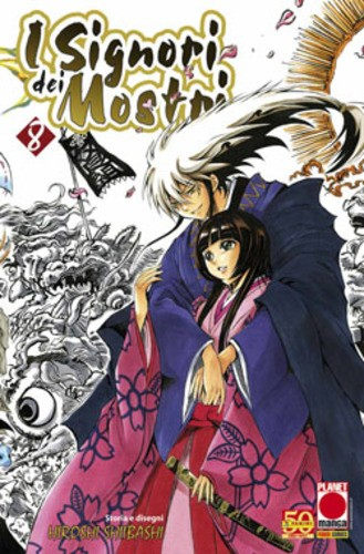Signori Dei Mostri - N° 8 - Signori Dei Mostri - Planet Manga Presenta Planet Manga