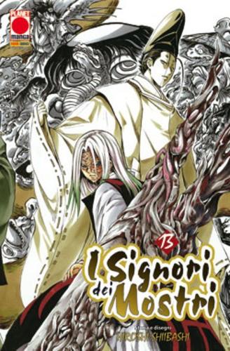 Signori Dei Mostri - N° 13 - Signori Dei Mostri - Planet Manga Presenta Planet Manga