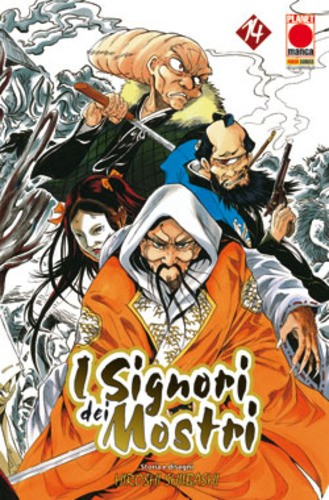 Signori Dei Mostri - N° 14 - Signori Dei Mostri - Planet Manga Presenta Planet Manga