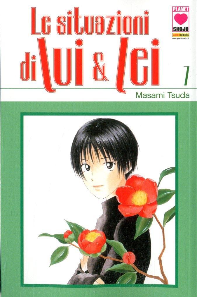 Situazioni Di Lui & Lei - N° 7 - Situazioni Di Lui & Lei - Planet Pink Planet Manga