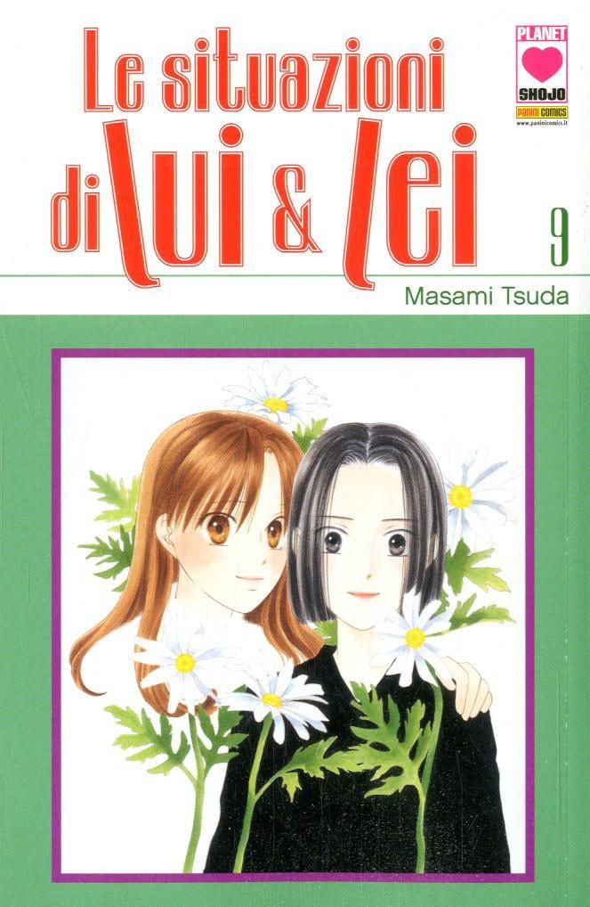 Situazioni Di Lui & Lei - N° 9 - Situazioni Di Lui & Lei - Planet Pink Planet Manga