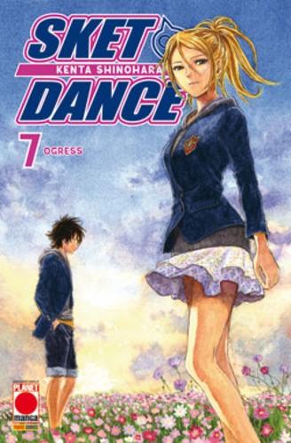 Sket Dance - N° 7 - Sket Dance (M32) - Planet Manga