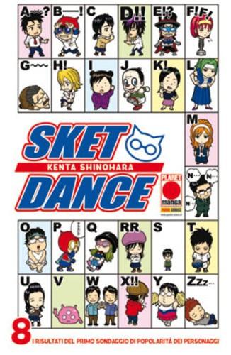 Sket Dance - N° 8 - Sket Dance (M32) - Planet Manga