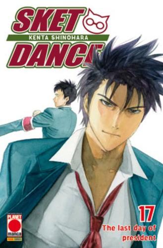 Sket Dance - N° 17 - Sket Dance (M32) - Planet Manga