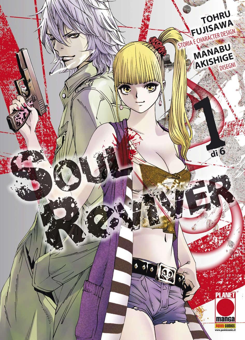 Soul Reviver - N° 1 - Soul Reviver - Glam Planet Manga