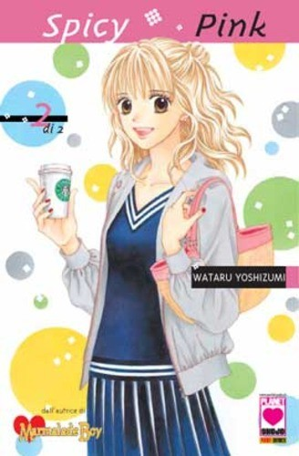 Spicy Pink - N° 2 - Spicy Pink 2 (M2) - Manga Love Planet Manga