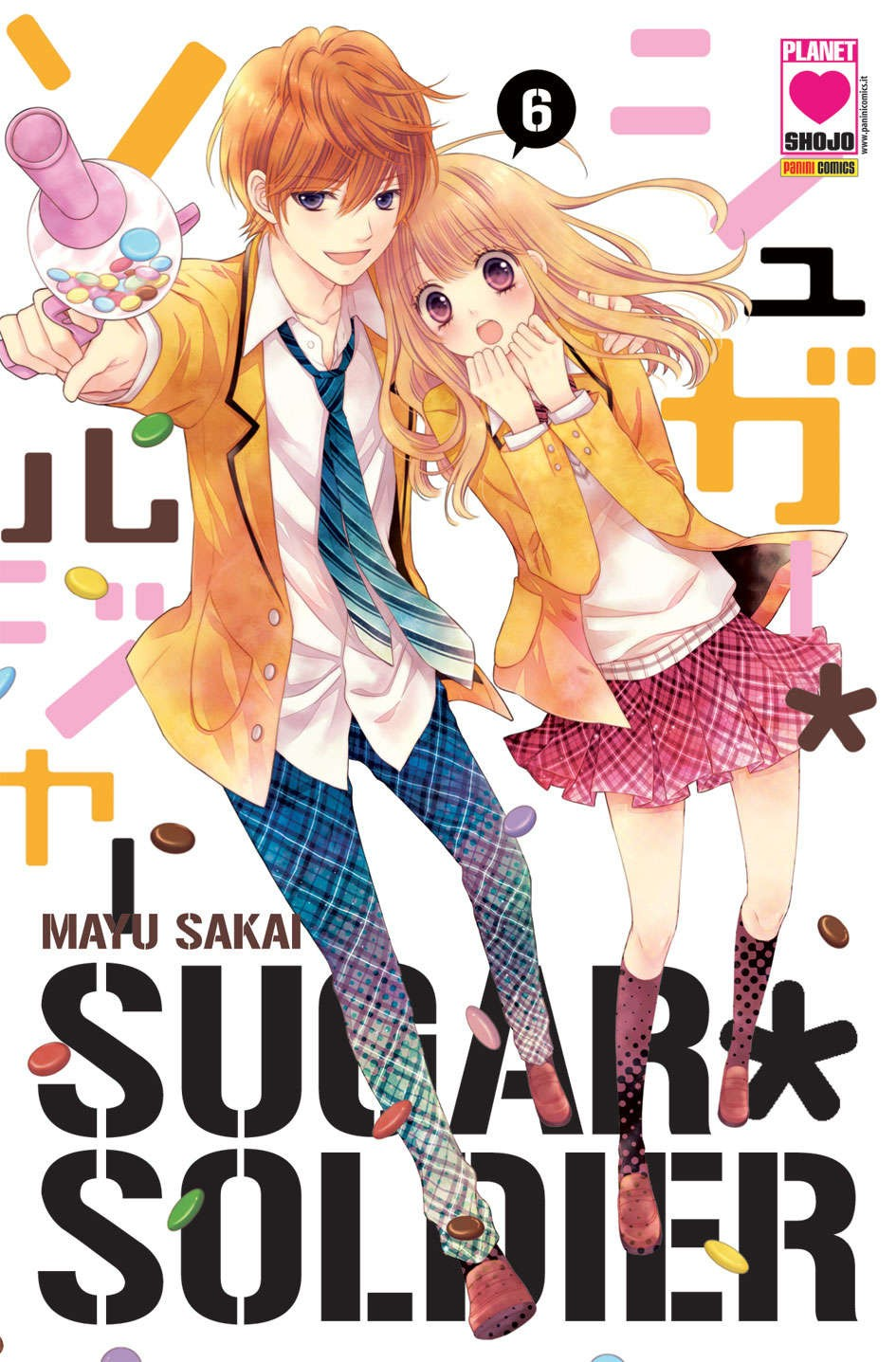 Sugar Soldier - N° 6 - Sugar Soldier - Manga Dream Planet Manga
