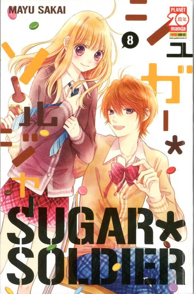 Sugar Soldier - N° 8 - Sugar Soldier - Manga Dream Planet Manga
