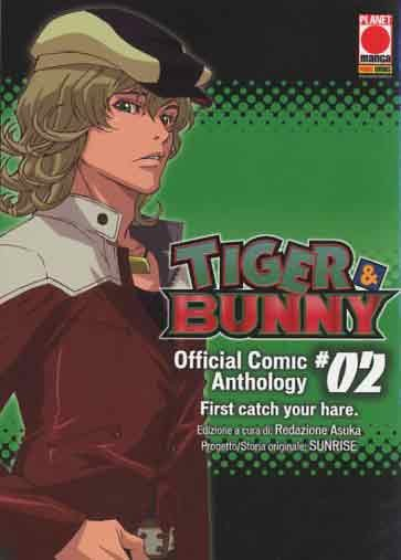 Tiger & Bunny Official Comic Anthology - N° 2 - Tiger & Bunny - Manga Hero Planet Manga
