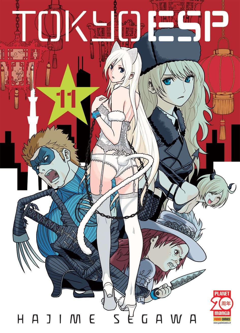 Tokyo Esp - N° 11 - Tokyo Esp (M15) - Manga Universe Planet Manga