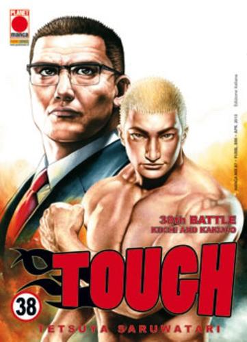 Tough - N° 38 - Tough - Manga Mix Planet Manga