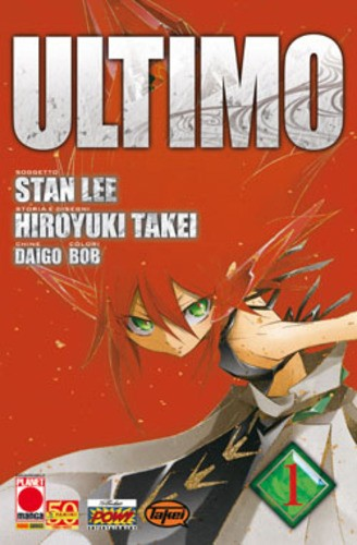 Ultimo - N° 1 - Ultimo - Manga Storie Nuova Serie Planet Manga