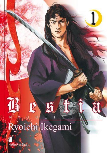 Bestia - Ryugetsusho - N° 1 - Bestia - Ryugetsusho 1 (M4) - Storie Di Kappa Star Comics