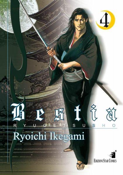 Bestia - Ryugetsusho - N° 4 - Bestia - Ryugetsusho 4 (M4) - Storie Di Kappa Star Comics