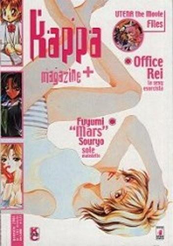 Kappa Magazine - N° 103 - Kappa Magazine - Star Comics