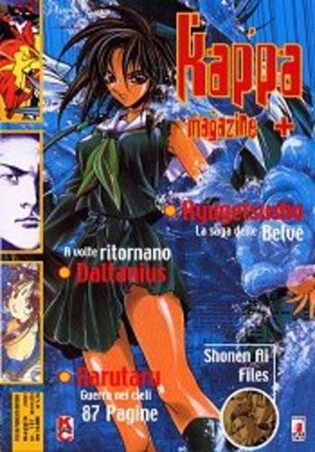 Kappa Magazine - N° 107 - Kappa Magazine - Star Comics