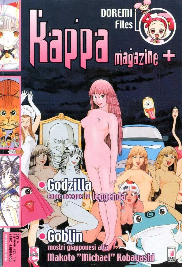 Kappa Magazine - N° 125 - Kappa Magazine - Star Comics