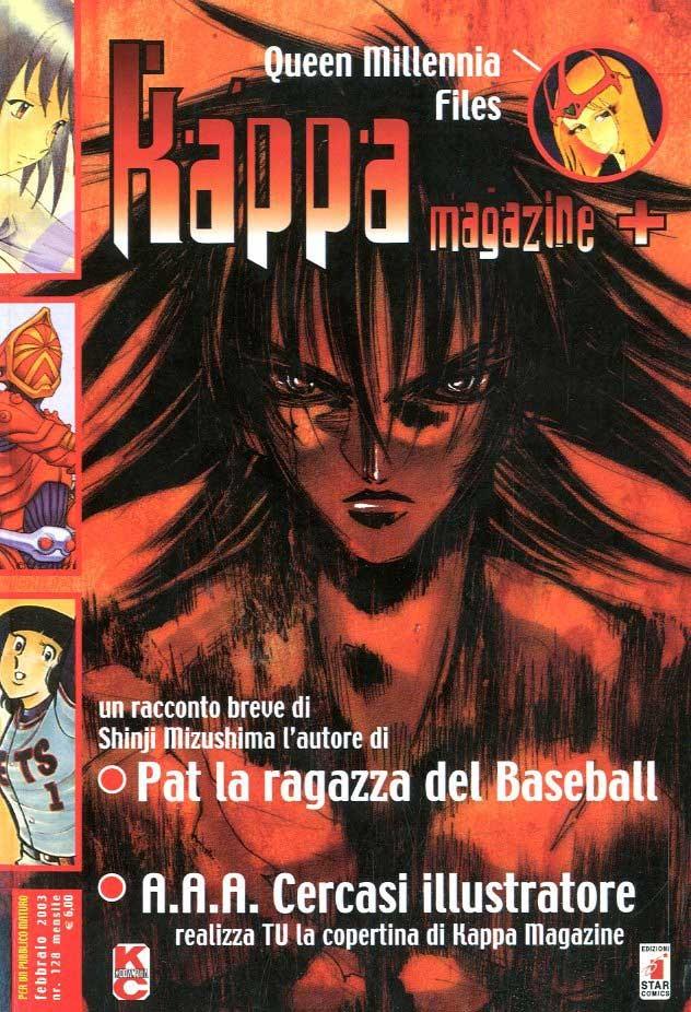 Kappa Magazine - N° 128 - Kappa Magazine - Star Comics