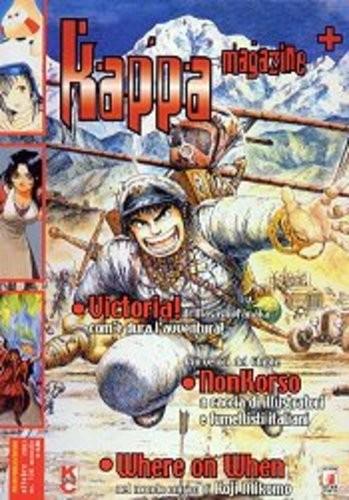 Kappa Magazine - N° 136 - Kappa Magazine - Star Comics