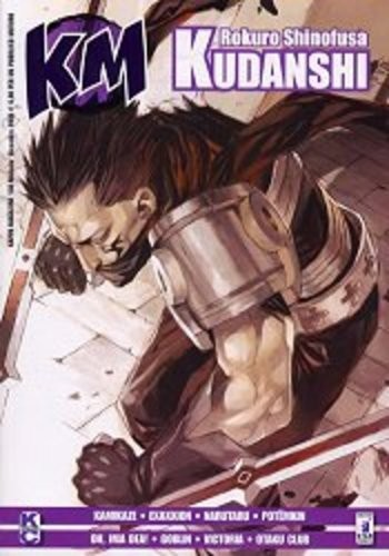 Kappa Magazine - N° 138 - Kappa Magazine - Star Comics