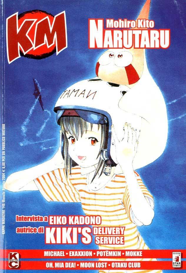 Kappa Magazine - N° 146 - Kappa Magazine - Star Comics