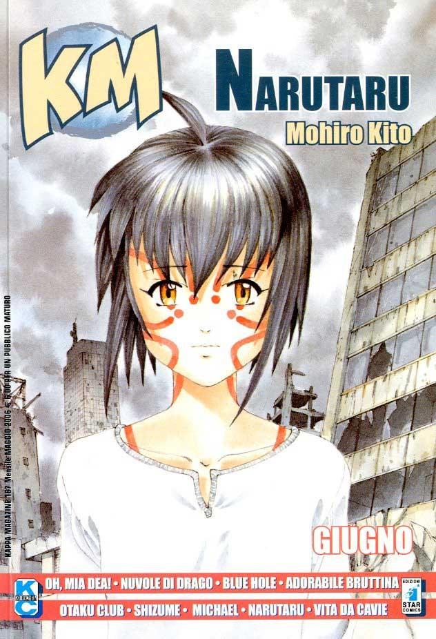 Kappa Magazine - N° 167 - Kappa Magazine 167 - Star Comics