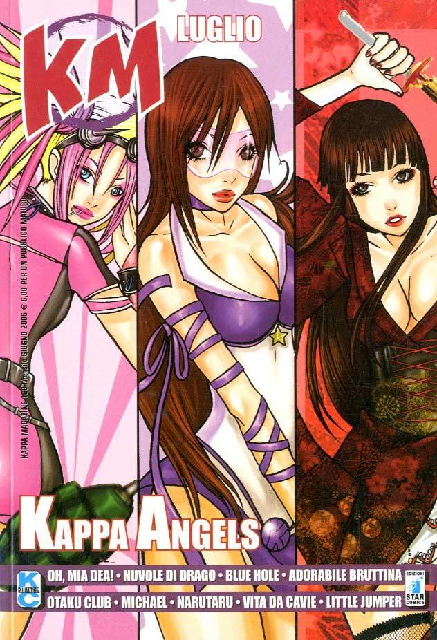 Kappa Magazine - N° 168 - Kappa Magazine 168 - Star Comics