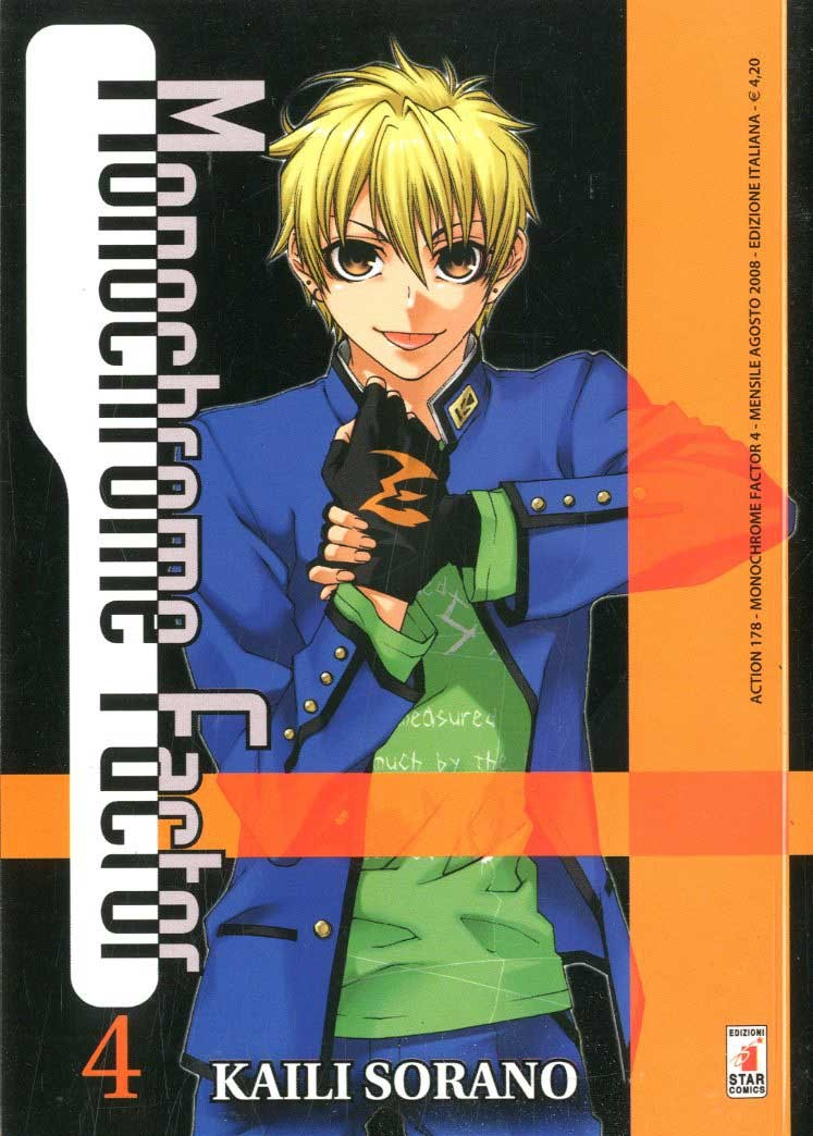 Monochrome Factor - N° 4 - Monochrome Factor 04 - Action Star Comics