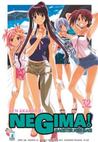 Negima! - N° 32 - Negima! (M38) - Zero Star Comics