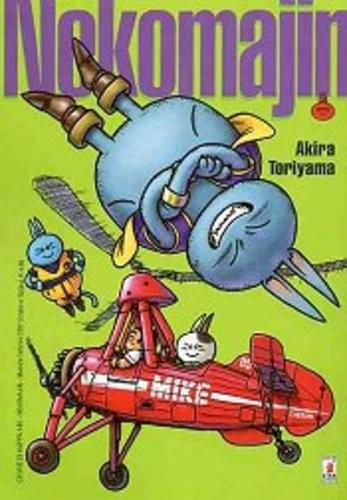Nekomajin - N° 146 - Nekomajin - Storie Di Kappa Star Comics