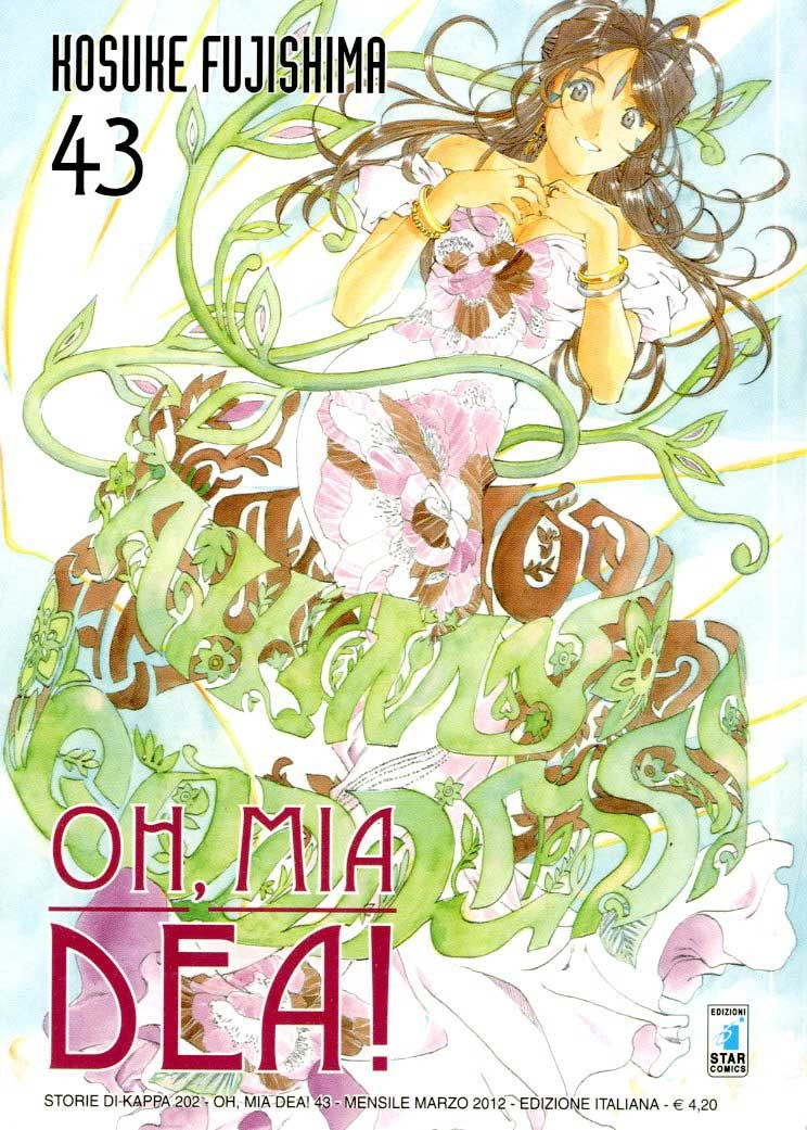 Oh, Mia Dea! - N° 43 - Oh, Mia Dea! 43 - Storie Di Kappa Star Comics