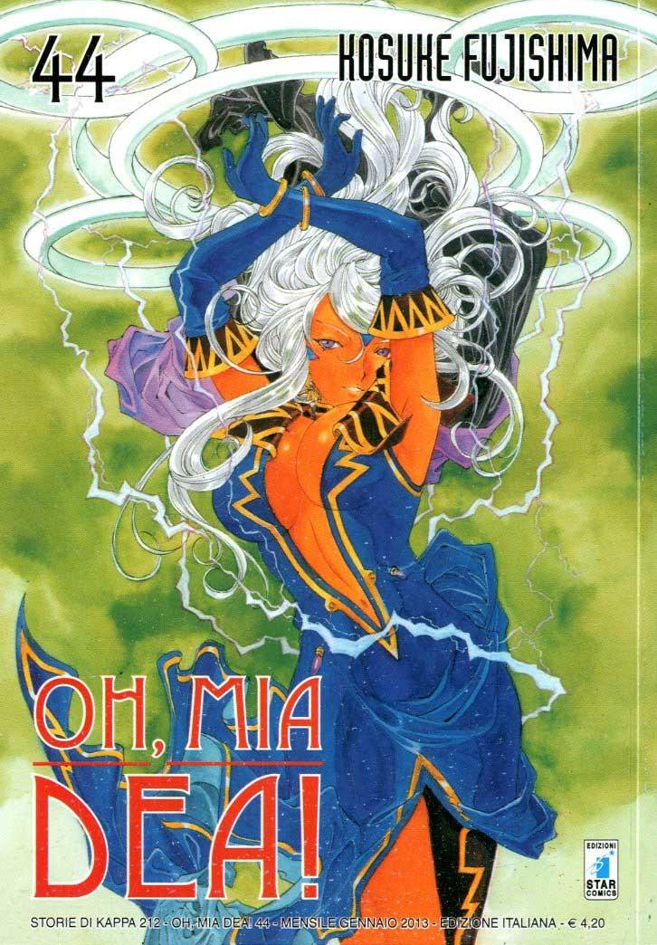 Oh, Mia Dea! - N° 44 - Oh, Mia Dea! 44 - Storie Di Kappa Star Comics
