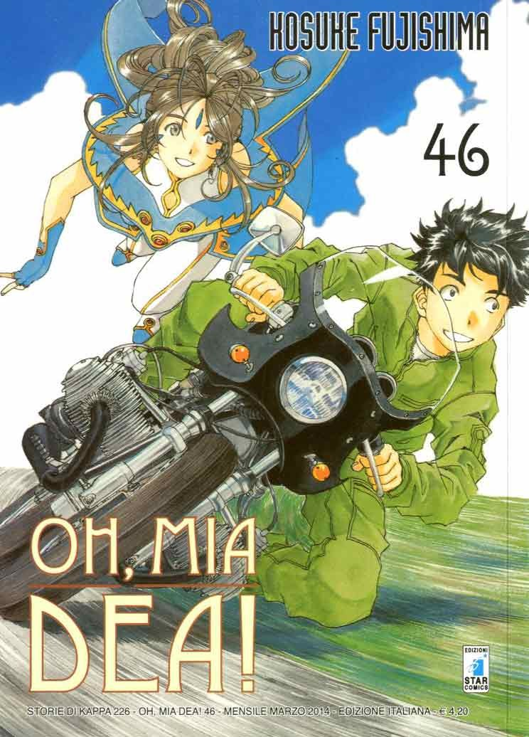 Oh, Mia Dea! - N° 46 - Oh, Mia Dea! 46 - Storie Di Kappa Star Comics