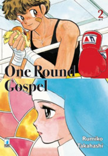 One Pound Gospel - N° 2 - One Pound Gospel 2 (M4) - Storie Di Kappa Star Comics