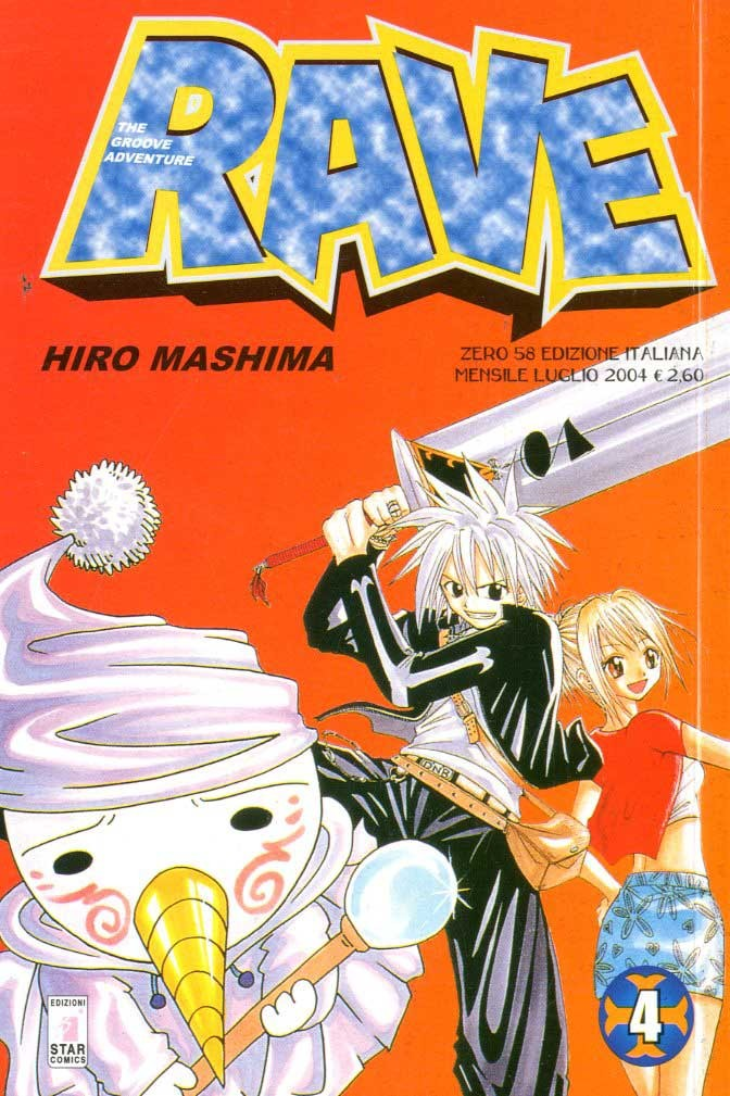 Rave - N° 4 - Rave 4 - Rave Groove Adventure Star Comics