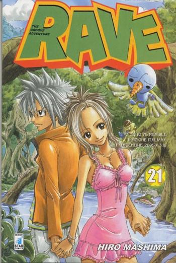 Rave - N° 21 - Rave 21 - Rave Groove Adventure Star Comics