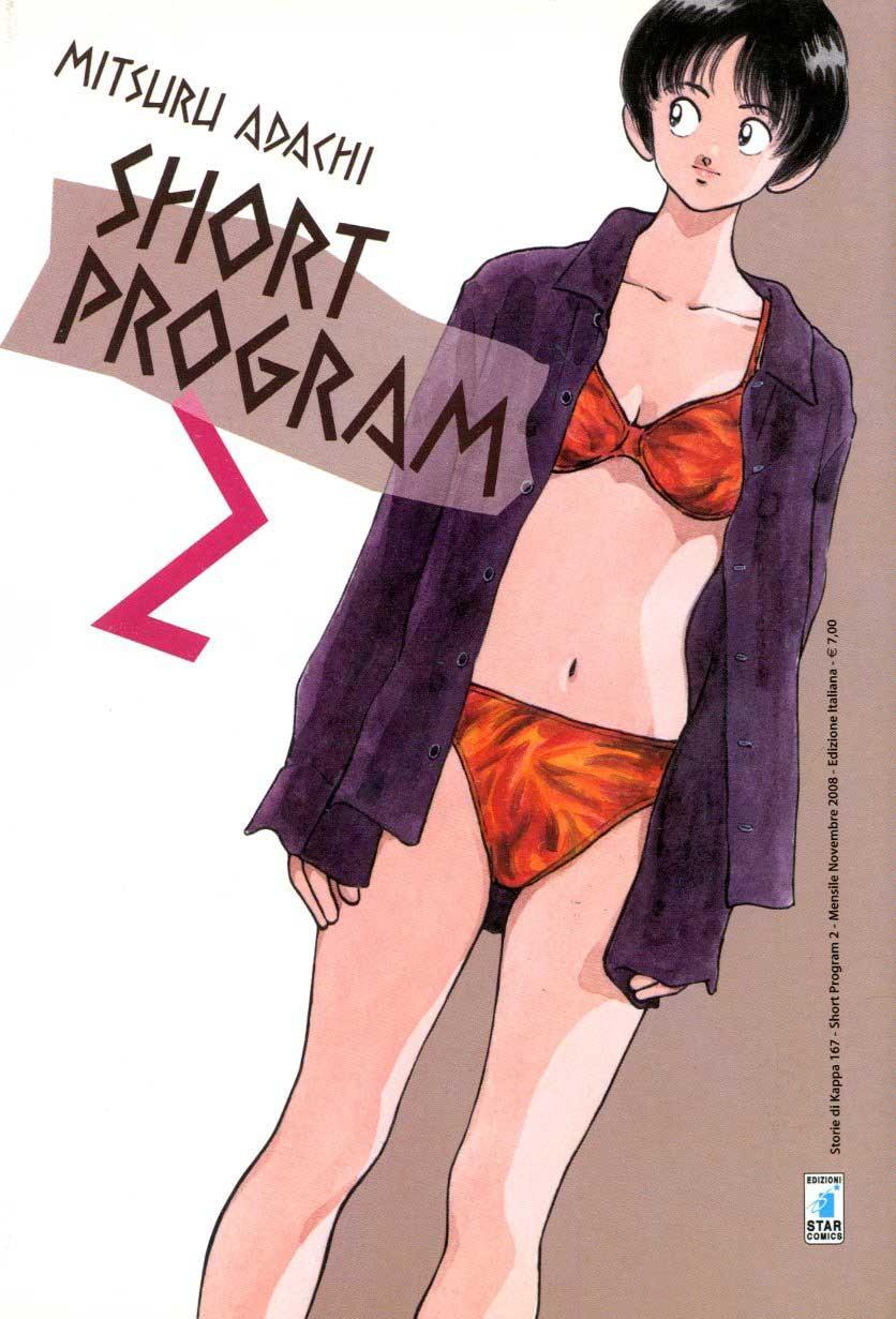 Short Program - N° 2 - Short Program 2 (M3) - Storie Di Kappa Star Comics
