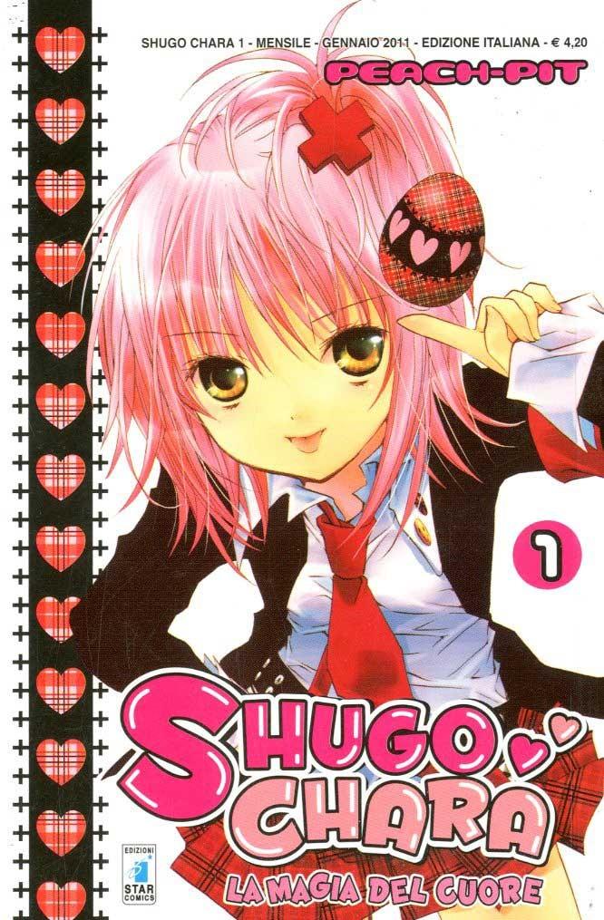 Shugo Chara! - N° 1 - Shugo Chara! (M12) - Star Comics