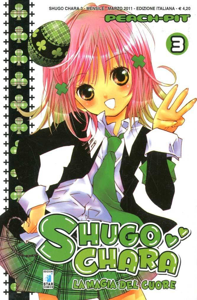 Shugo Chara! - N° 3 - Shugo Chara! (M12) - Star Comics