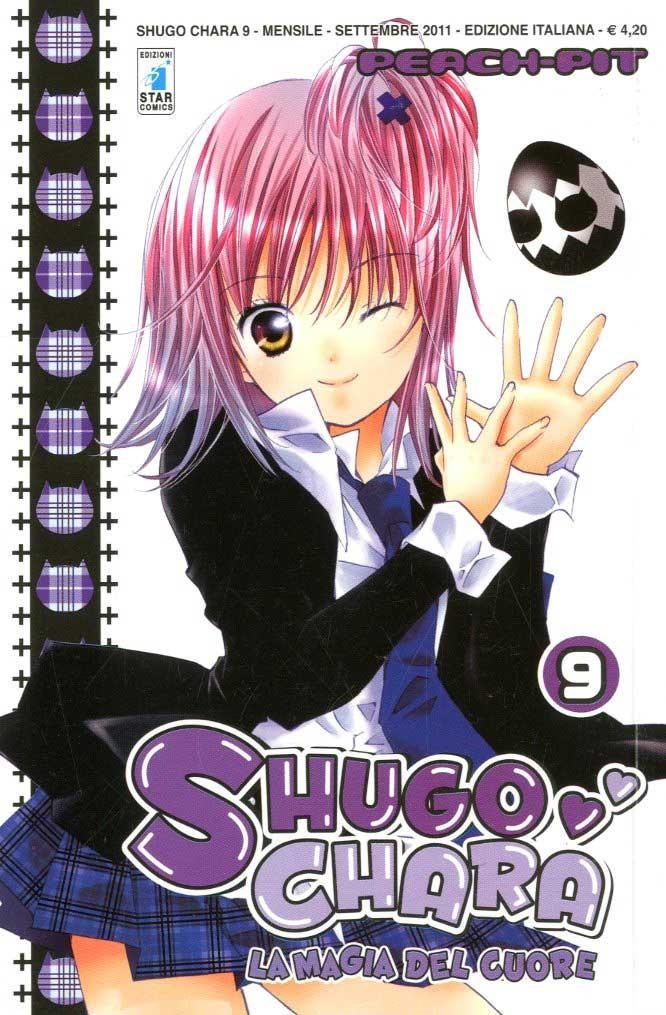 Shugo Chara! - N° 9 - Shugo Chara! (M12) - Star Comics