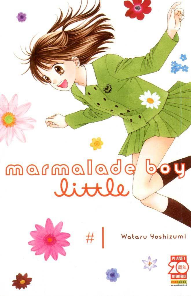 Marmalade Boy Little - N° 1 - Marmalade Boy Little - Manga Rainbow Planet Manga