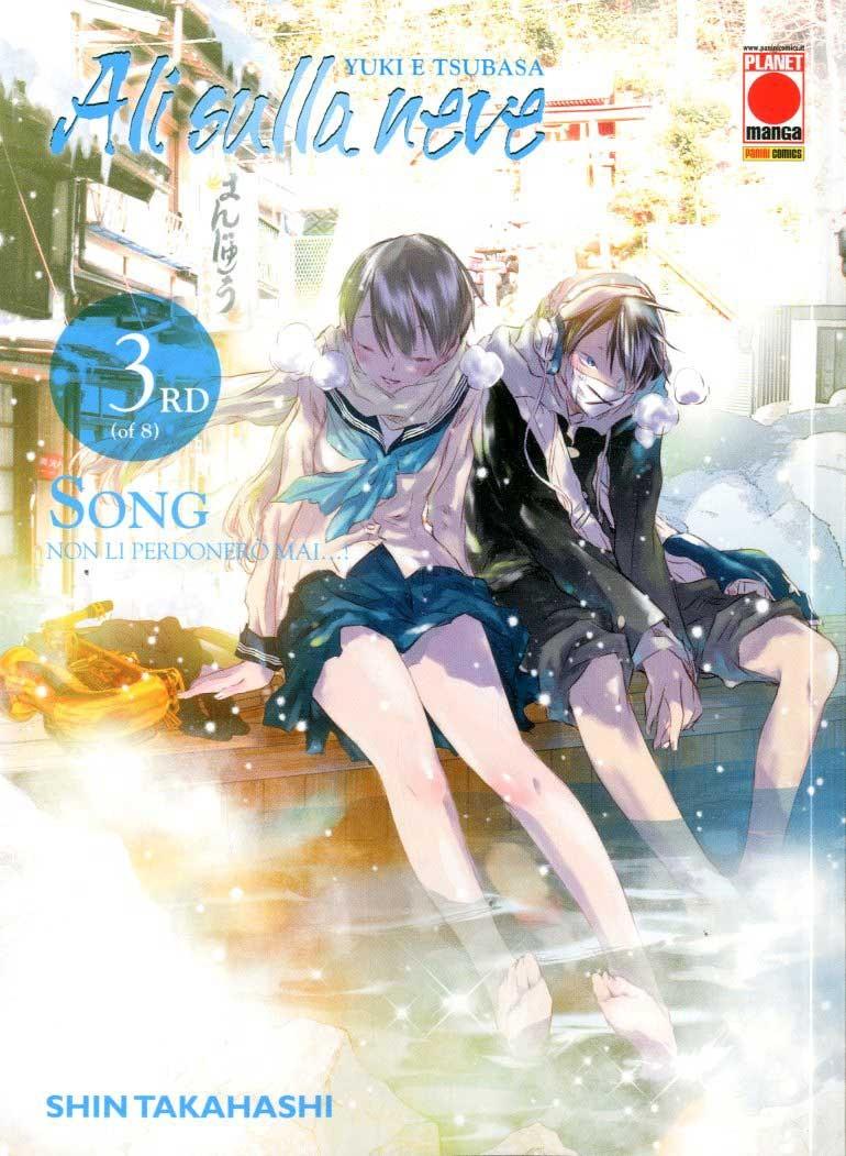 Yuki E Tsubasa - N° 3 - Ali Sulla Neve - Manga Sound Planet Manga
