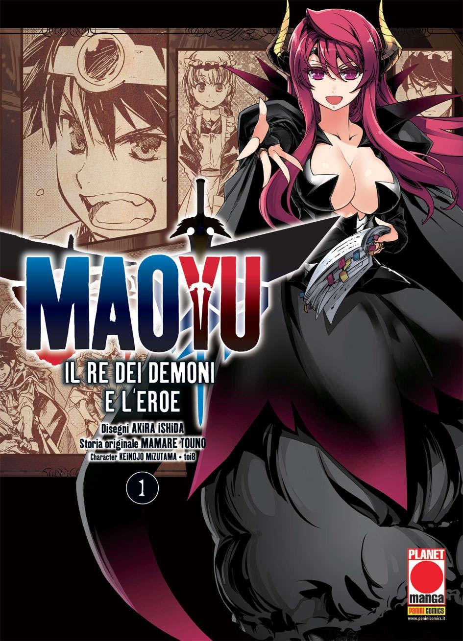 Maoyu (M18) - N° 1 - Il Re Dei Demoni E L'Eroe - Manga Icon Planet Manga